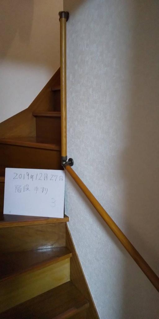 階段手すり①